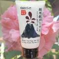 Вулканическая пилинг-маска Daiso Volcanic Mud Peel Off Mask