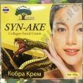 Крем с Ядом Змей и Коллагеном Syn-Ake Collagen Facial Cream