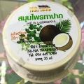 Бальзам для губ с Кокосовым маслом Thai Herb Coconut Lip Balm
