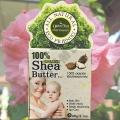 Натуральное масло плодов дерева Ши 100% Organic Shea Butter