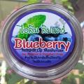 Бальзам для губ с Голубикой Natural Lip Balm Blueberry