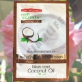 Кокосовая маска для волос Carebeau Hair Treatment Coconut Oil