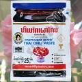 Паста Нам Прик Пао Maepranom Brand Thai Chili Paste 25гр.
