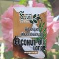 Кокосовый лосьон для тела Bio Way Coconut Oil Lotion
