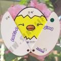 Антивозрастная тканевая маска Compact And Smooth Silk Mask
