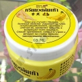 Крем для ног c экстрактом Банана Thai Herb Banana Foot Cream