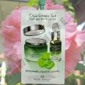 Сыворотка с Зеленым Чаем и Коллагеном Cica Green Tea Collagen