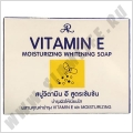 Мыло с витамином Е Vitamine E Moisturizing Whitening Soap
