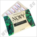 Натуральные капсулы для снижения и контроля веса Novy Broccoli