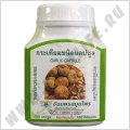 Капсулы для сердца, повышения иммунитета, ЖКТ Garlic Capsule