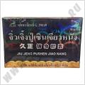 Капсулы для повышения потенции Jiu Jeng Pushen Jiao Nang