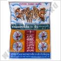 Набор трав для тонизирующей настойки 11 Тигров Eleven Tigers
