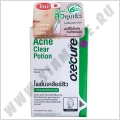 Антибактериальный лосьон от Акне Oxecure Acne Clear Potion