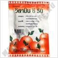 Витамин С 50 мг. со вкусом Персика Vitamin C 50 (100 шт.)