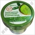 Ночная крем-маска с чаем Матча Daiso Matcha Sleeping Mask