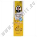 Лечебное масло по рецепту Буддистских Монахов Yellow Oil