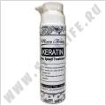 Кератин для лечения волос More Than Keratin One Speed Treatment