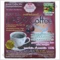 Тайский кофе для похудения Липо 9 Lipo 9 Cofee