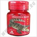 Препарат из крови Сиамского Крокодила Crocodile Blood 40кап.