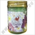 Лечебный успокаивающий Цветочный бальзам Parisa Snow Lotus Cream