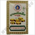 Горькие таблетки от вирусов и простуды, для ЖКТ Bai Hor Tablets