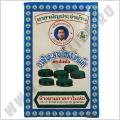 Таблетки от простуды Фах Талай Джон Fah Talai Jone Tablet